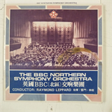 concert programme BBC NORTHERN SYMPHONY ORCH sept 1979 , hong kong city hall
